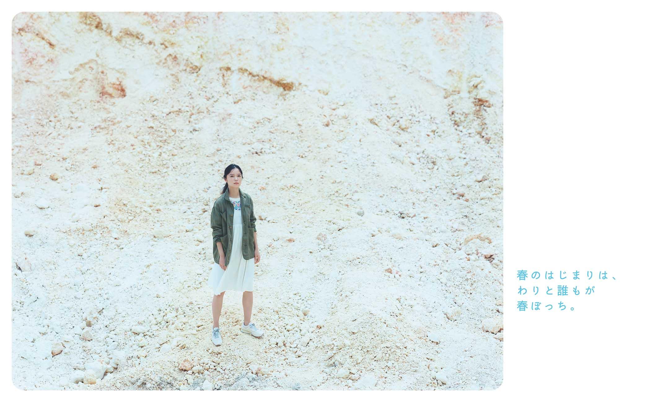 宮�アあおい part39 (´・ω・`) [無断転載禁止]©bbspink.comYouTube動画>18本 ->画像>1334枚